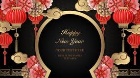 Nuvem retro chinesa feliz da lanterna da flor do relevo do ouro do ano novo e quadro de porta redondo ilustração royalty free