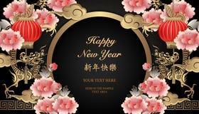 Nuvem retro chinesa feliz do dragão da lanterna da flor da peônia do relevo do ouro do ano novo e quadro de porta redondo ilustração do vetor