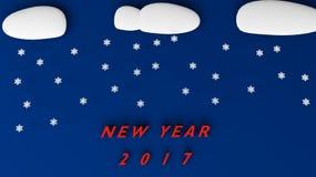 Nuvola 2017 Fotografia Stock Libera da Diritti
