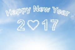 Nuvola e sole del buon anno 2017 su cielo blu Fotografia Stock Libera da Diritti