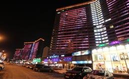 Ny Arbat gata, Moskva vid natt Royaltyfri Fotografi