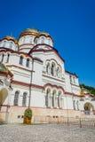 Ny Athos kloster, Abchazien Royaltyfria Bilder