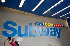 ny gångtunnel york för stadsingång Royaltyfria Bilder