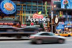 ny gata york för 43. stadslandmark Arkivfoton