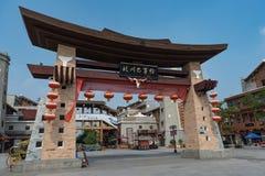 Ny gränsmärke Beichuan för kommersiell gata Arkivbild