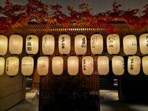 NY JAPAN HANEDA FLYGPLATS royaltyfria bilder