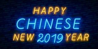 Ny kinesisk vektor 2019 för årshälsningkort Neontecken, ett symbol på vinterferier Kines 2019 för lyckligt nytt år Neontecken som fotografering för bildbyråer