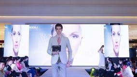 Ny konferens för lancomen Royaltyfria Bilder