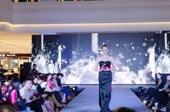 Ny konferens för lancomen Royaltyfria Foton