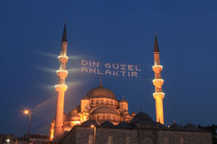 Ny moské i Ramadan Royaltyfri Bild