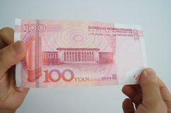 Ny RMB Royaltyfria Bilder