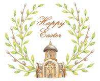 Ny ukrainsk grekisk katolsk kyrka för lycklig påsk som isoleras i den vita bakgrund och ramen av gröna filialer för vykort eller  royaltyfri illustrationer