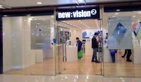Ny vision shoppar i Hong Kong Arkivfoton