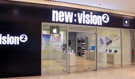 Ny vision 2 shoppar i Hong Kong Arkivfoto