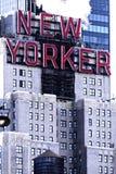 ny yorker för hotell Fotografering för Bildbyråer