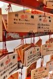 Nya år önskar på att hänga träEma-plattor i Kyoto, Japan Fotografering för Bildbyråer