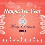 Nya år hälsningkort med Royaltyfria Bilder