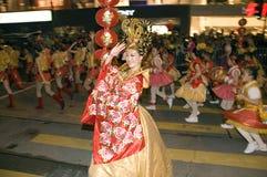 nya Hong Kong ståtar år Royaltyfria Foton