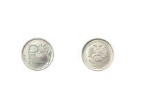 Nya mynt med symbolet av den ryska rublet Arkivbilder
