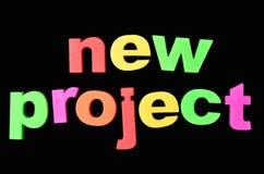 Nya projektord på bakgrund arkivfoto