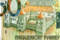 Nya vitryska pengar Arkivbild