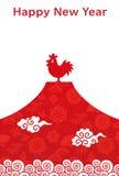 Nya Year& x27; s-kort av en hane och ett berg Arkivfoto