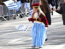NYC希腊人美国独立日游行2016第4部分32 免版税图库摄影