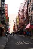 Πόλη NYC της Κίνας Στοκ Εικόνα