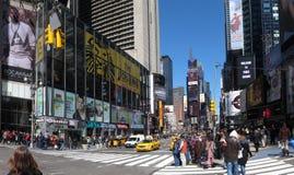 NYC crossroad Stock Photos