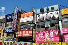 NYC: Firma Chinatown dentro di sciaquata fotografie stock