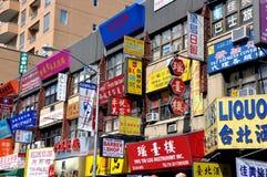 NYC: Firma Chinatown dentro di sciaquata immagine stock