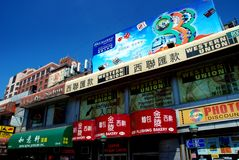 NYC: Flushing Chinatown Signs Stock Images