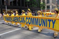 NYC: International Immigrants Foundation Parade Royalty Free Stock Image