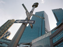 NYC - oben schauend Lizenzfreie Stockfotos