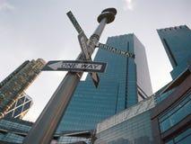 NYC - olhando acima Fotos de Stock Royalty Free
