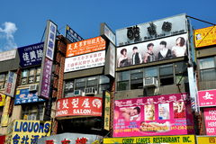 NYC: Signs in Flushing's Chinatown Stock Photos