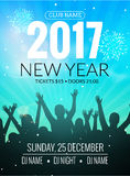 2017 nyew year party dance people background. Vector event flyer poster design. Royalty Free Stock Photo