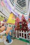 Nyfikengarnering för jul APM i Hong Kong Royaltyfri Fotografi