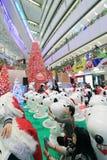 Nyfikengarnering för jul APM i Hong Kong Royaltyfri Bild