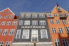 nyhavn de Copenhague Image libre de droits