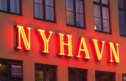 Nyhavn street in Copenhagen Stock Image
