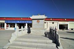 Nyingchi, Tibet stock afbeeldingen