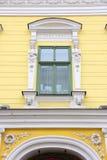 Nyiregyhaza, Hongarije Royalty-vrije Stock Foto's
