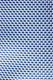 Nylon Fabric Texture Royalty Free Stock Images
