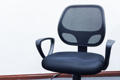 Nylon office chair. A nylon office chair with white background Royalty Free Stock Photo