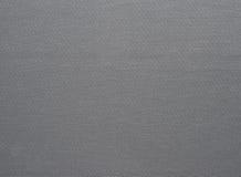 Nylon texture. A grey nylon texture or background Royalty Free Stock Photos