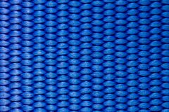 Nylon texture Royalty Free Stock Photo