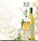 nytt år stock illustrationer