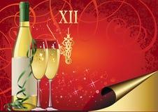 nytt år royaltyfri illustrationer