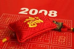 nytt år Royaltyfri Bild